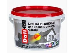 DALI® Краска резиновая для кровли, цоколя, фасада