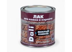 DALI® Лак для камня и кирпича «Мокрый камень» органорастворимый акриловый